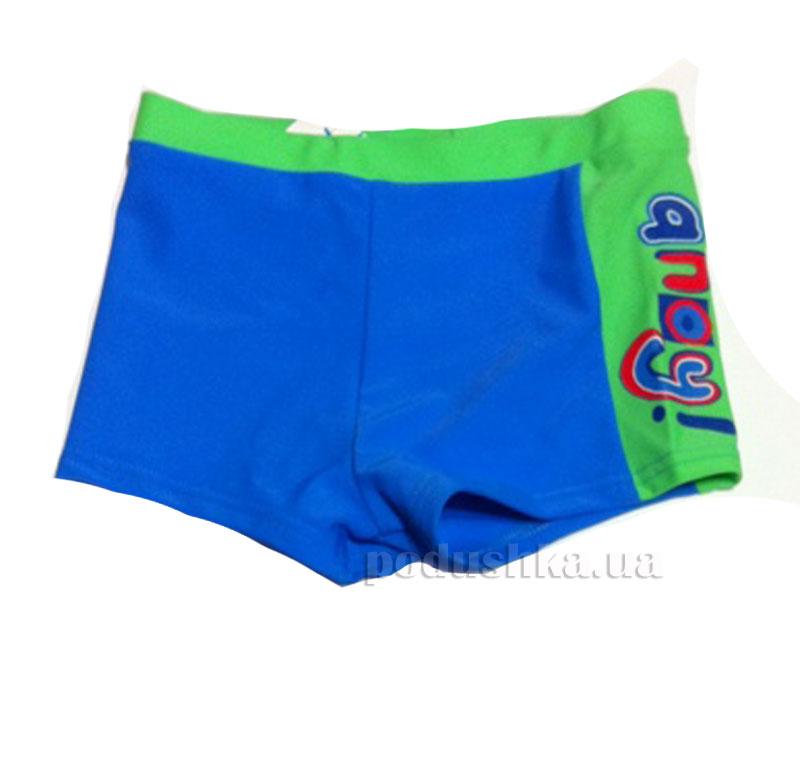 Плавки для мальчика Ahoy Keyzi синие