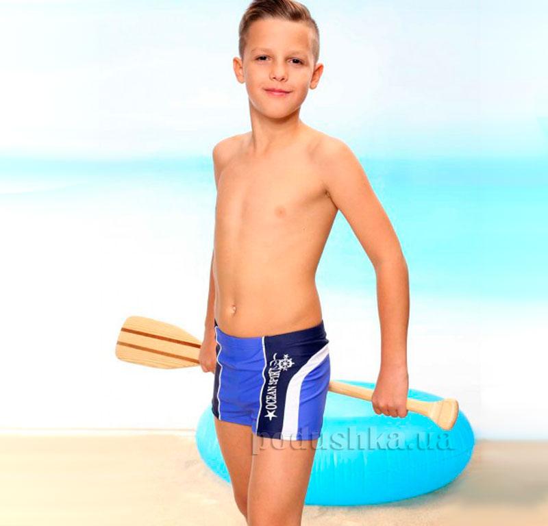 Плавки для мальчика Ocean Keyzi синие