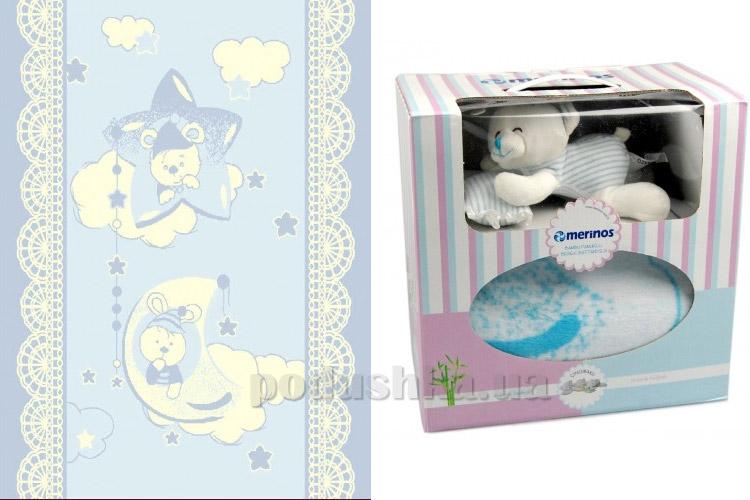 Плед детский Merinos Pio Pio blue с игрушкой