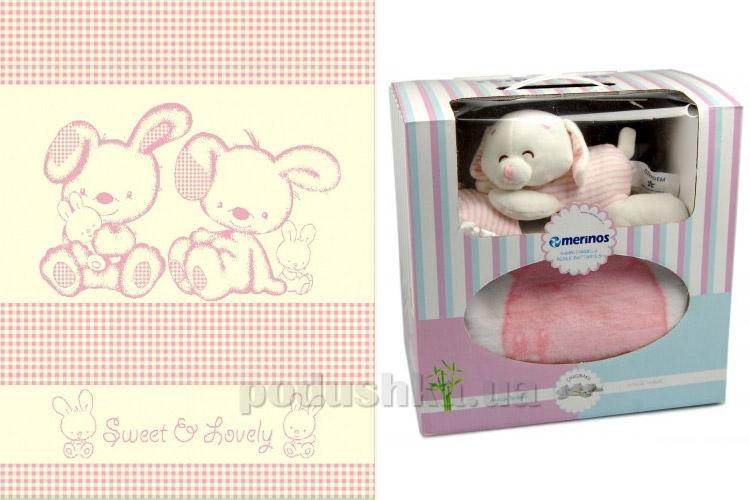 Плед детский Merinos Sweet pink с игрушкой