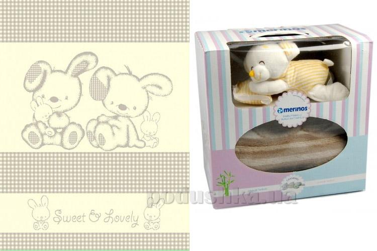 Плед детский Merinos Sweet stone с игрушкой