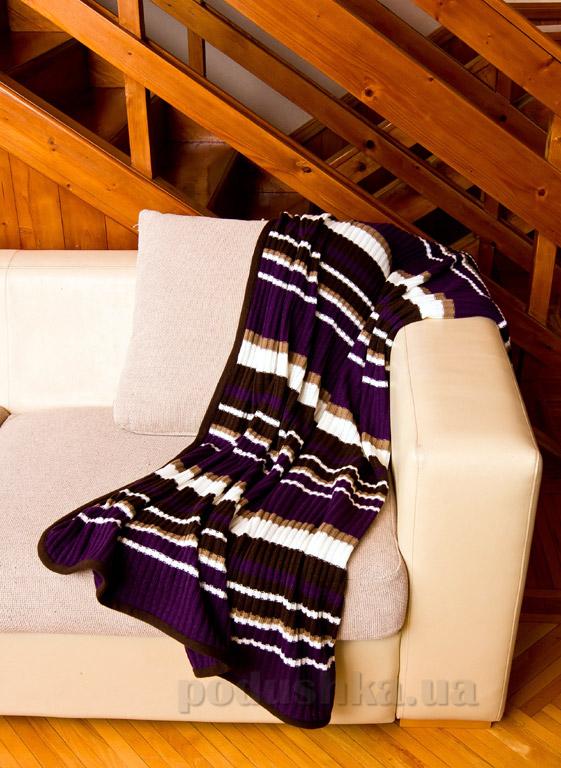 Плед вязаный Perrini фиолетовый в полоску