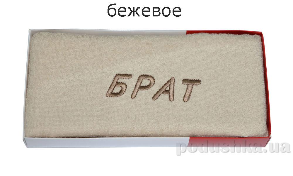 Подарочное полотенце TAC с вышивкой Родственники