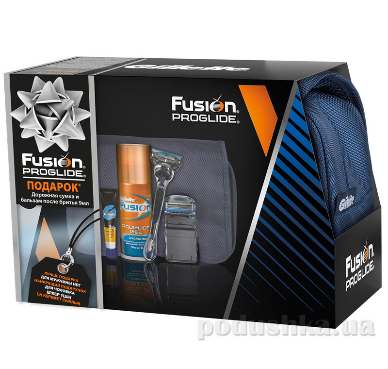 Подарочный набор Gillette Fusion ProGlide с дорожной сумкой