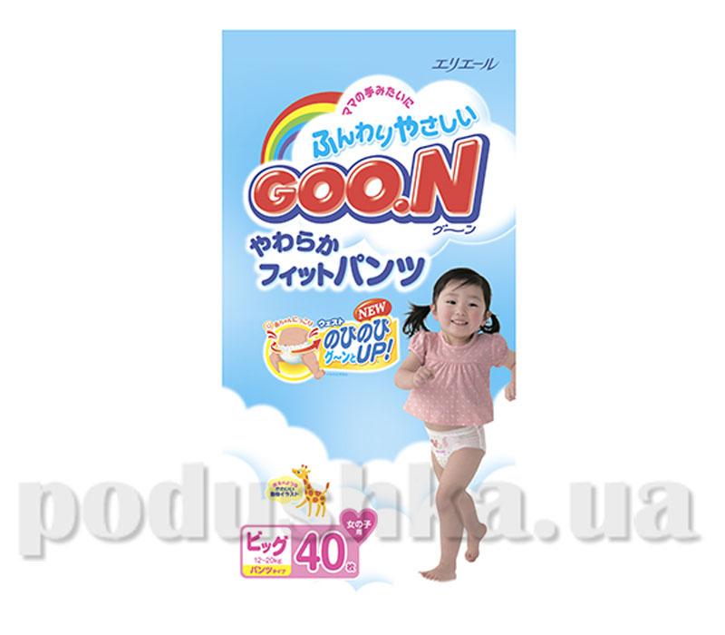 Подгузники-трусики В/Очень Большой, для девочек Goo.N