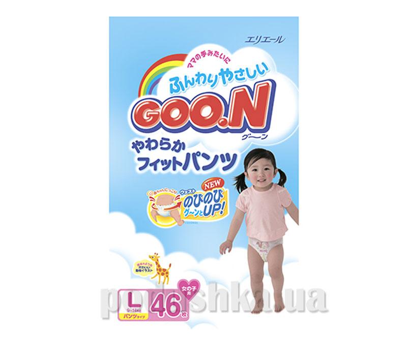 Подгузники-трусики Л/Большой, для девочек Goo.N