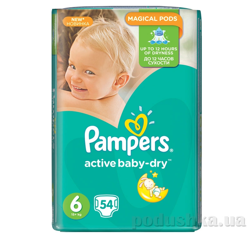 Подгузники Pampers Active Baby-Dry Размер 6 (Extra large) 15+ кг 54 шт