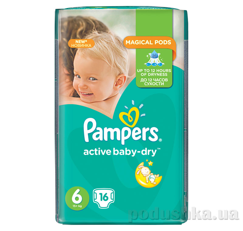 Подгузники Pampers Active Baby-Dry Размер 6 (Extra large) 15+ кг 16 шт