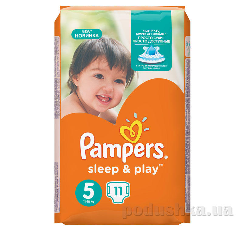 Подгузники Pampers Sleep & Play Размер 5 (Junior) 11-18 кг, 11 шт