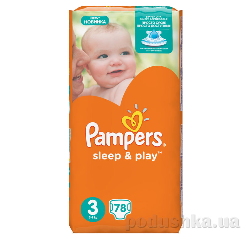 Подгузники Pampers Sleep & Play Размер 3 (Midi) 5-9 кг, 78 шт
