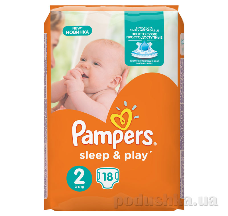 Подгузники Pampers Sleep & Play Размер 2 (Mini) 3-6 кг, 18 шт