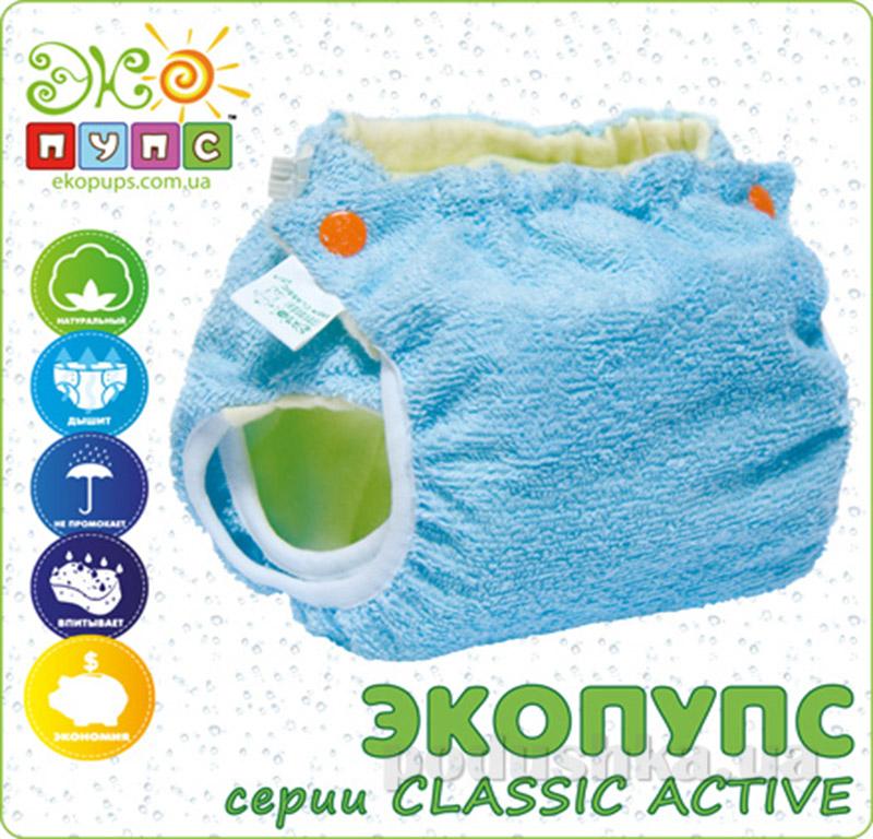 Подгузник-трусики без кармана Classic Active без вкладышей