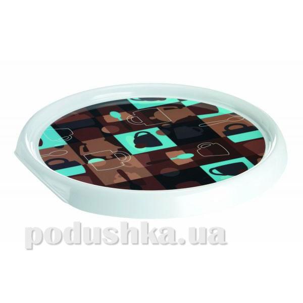 Поднос круглый Графины с кофе Rotation Emsa EM509397   EMSA