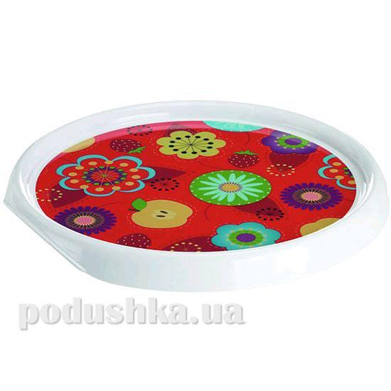 Поднос круглый Mix Rotation Emsa EM509400   EMSA