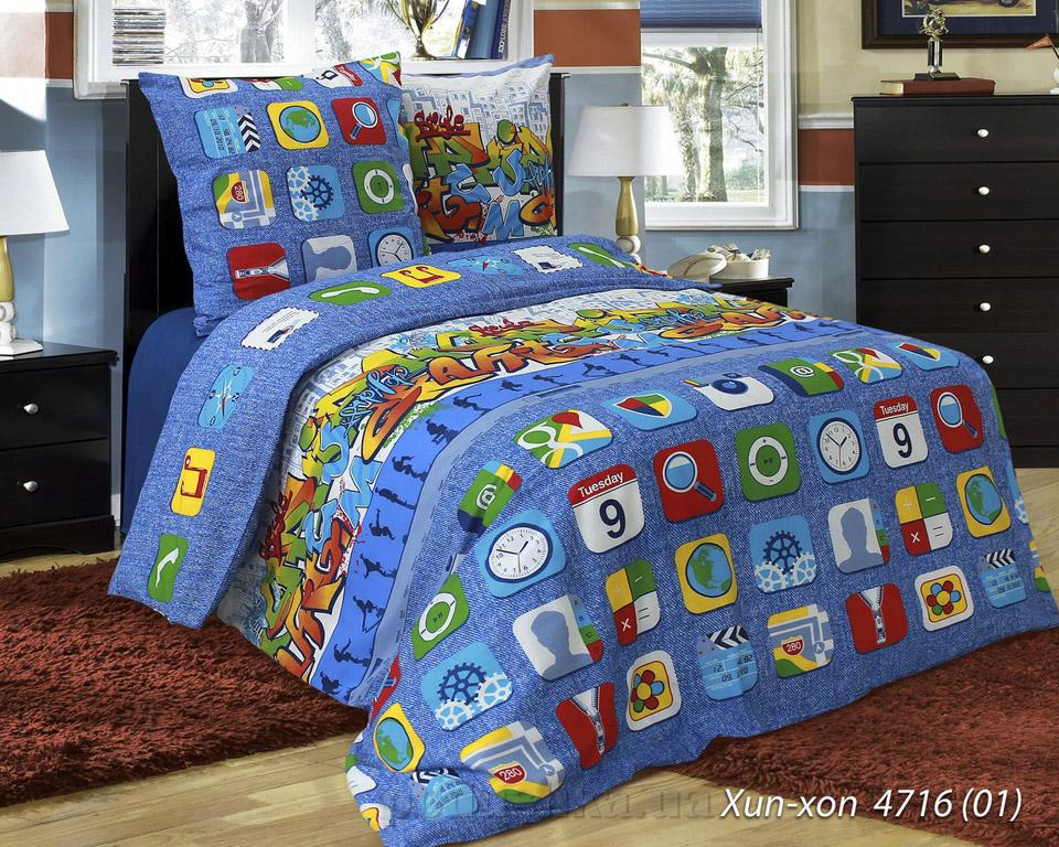 Подростковое постельное белье Блакит Хип-хоп 4716
