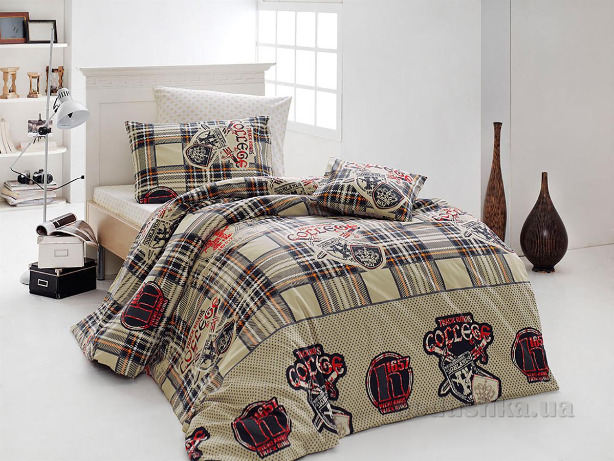 Подростковое постельное белье Nazenin College
