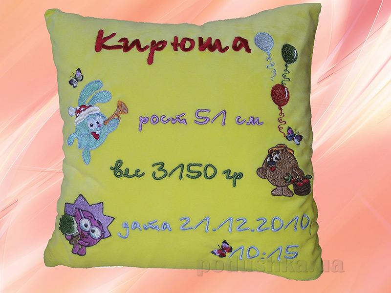 Подушка с вышивкой детская именная Украина 36x36 см  Украина