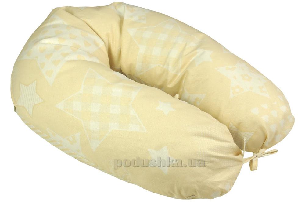 Подушка для кормления Руно Beige star