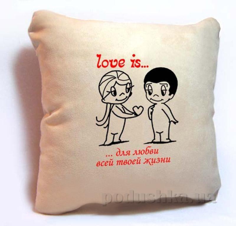 Подушка серии Love is Slivki-3