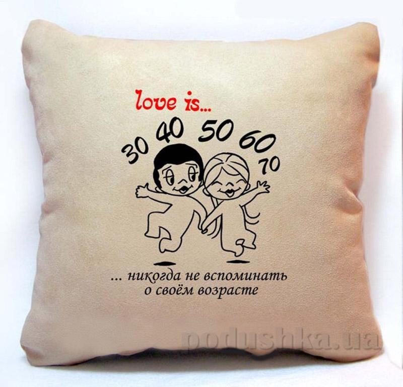 Подушка серии Love is Slivki-6