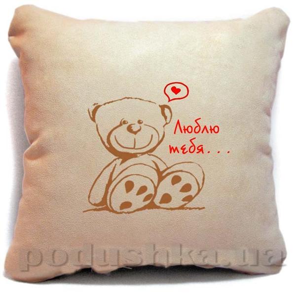 Подушка-Валентинка Люблю тебя...