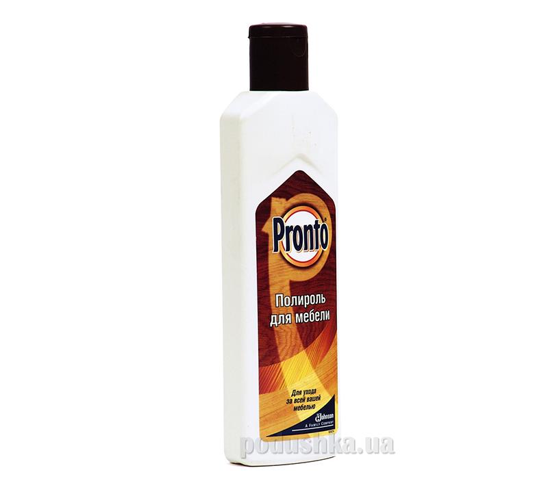 Полироль для мебели Pronto жидкое средство 300 г