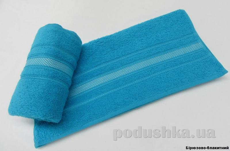 Полотенце Arya Dilek бирюзово-голубое