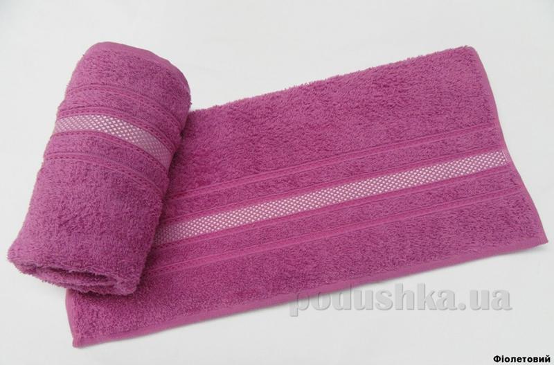Полотенце Arya Dilek фиолетовое