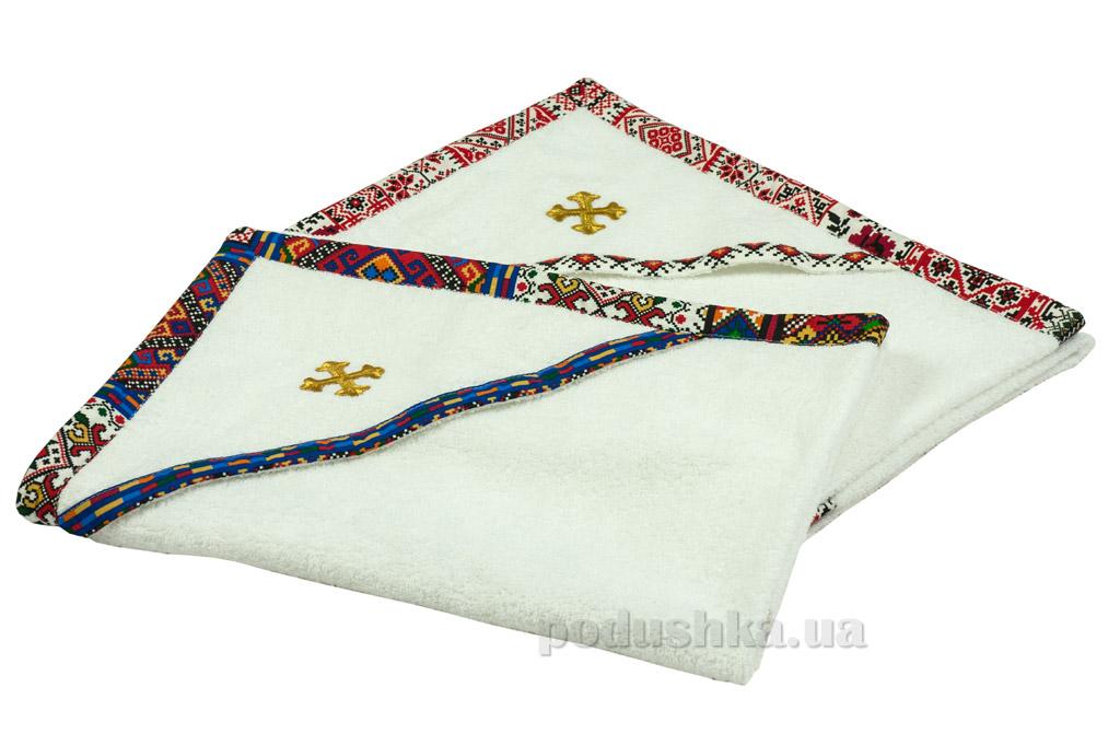 Полотенце для крещения с украинским орнаментом и вышивкой Руно 987У