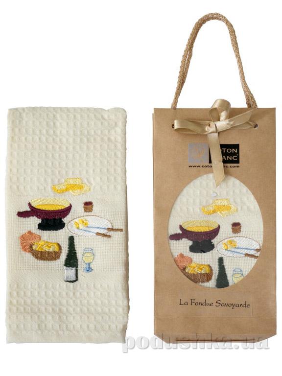 Полотенце кухонное Coton blanc La Fondue Savoyarde