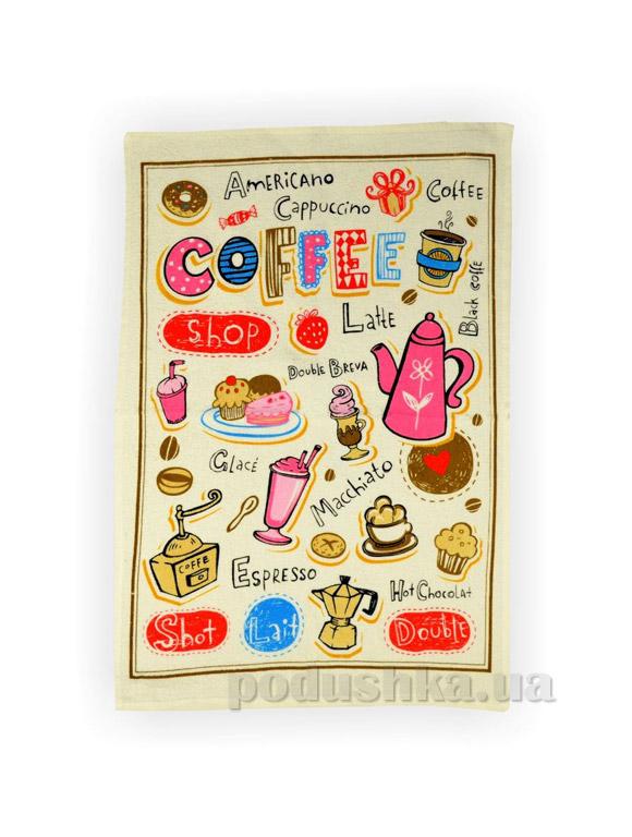 Полотенце кухонное махровое Home Line Вкусный кофе