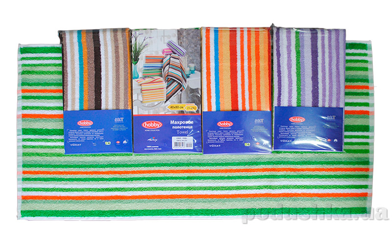 Полотенце махровое Hobby Cizgi зеленое