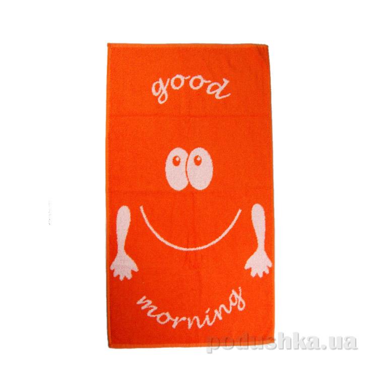 Полотенце махровое Home line Smile Good morning оранжевое