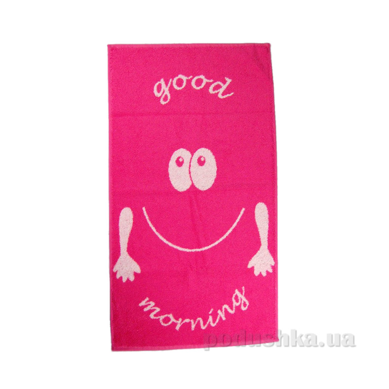 Полотенце махровое Home line Smile Good morning розовое