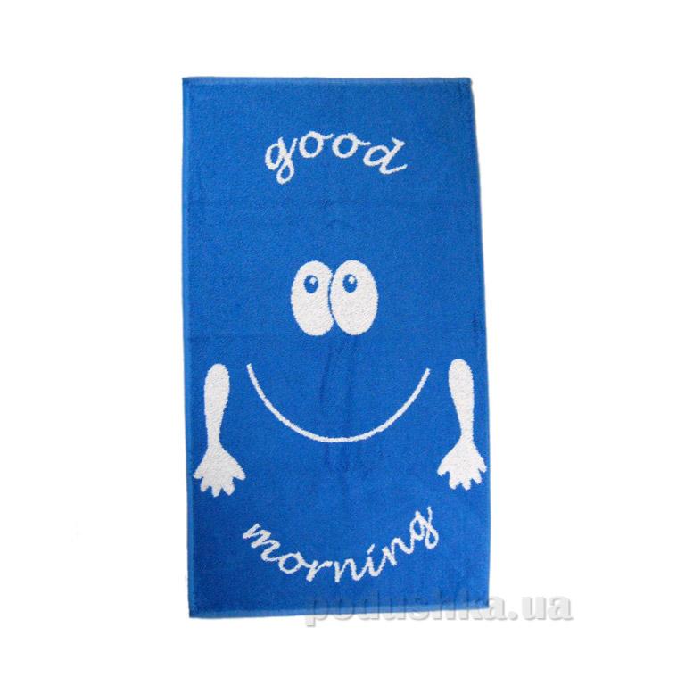 Полотенце махровое Home line Smile Good morning синее