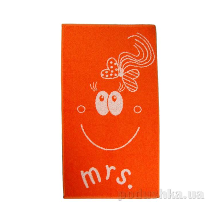Полотенце махровое Home line Smile MRS оранжевое