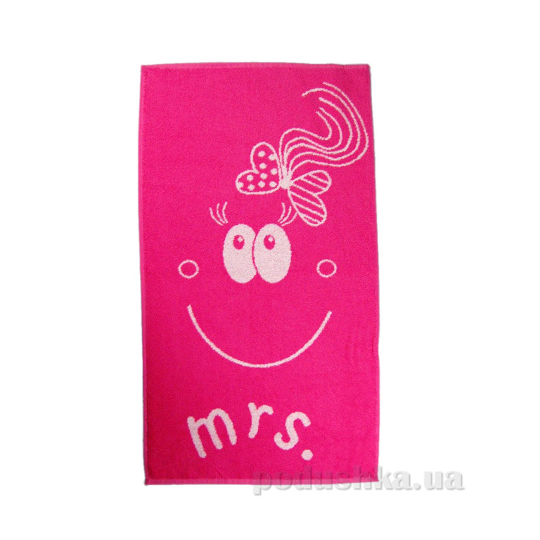 Полотенце махровое Home line Smile MRS розовое