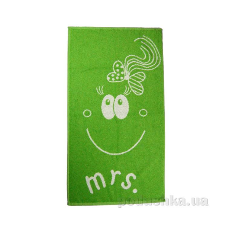Полотенце махровое Home line Smile MRS зелёное