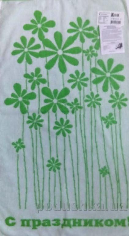 Полотенце махровое Речицкий текстиль С праздником