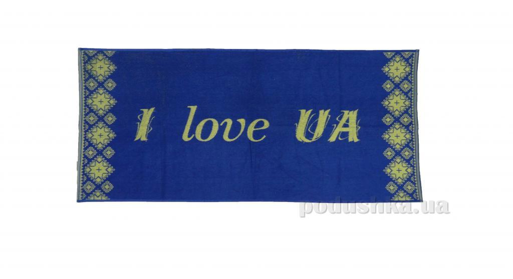 Полотенце махровое Речицкий текстиль Украина