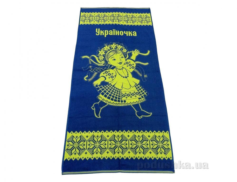 Полотенце махровое Речицкий текстиль Украинка