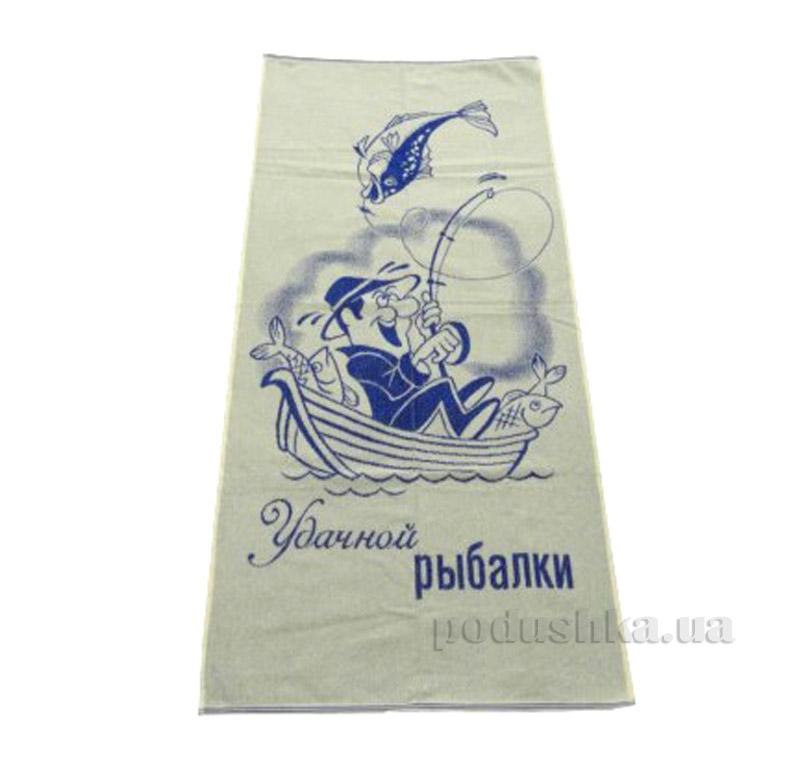 Полотенце махровое Удачной рыбалки Речицкий текстиль