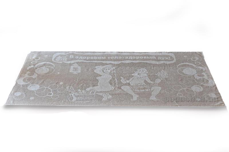 Полотенце махровое Здоровье Речицкий текстиль 4о95.032