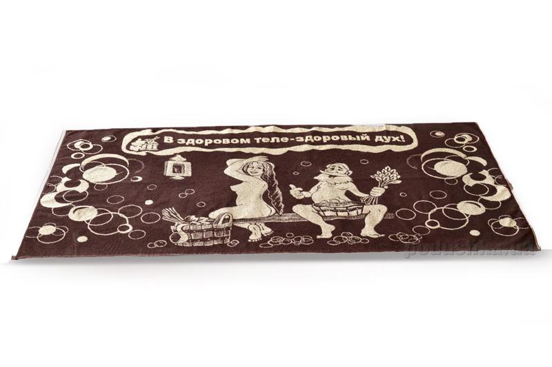 Полотенце махровое Здоровье Речицкий текстиль 4с82.101 81х160 см  Речицкий текстиль