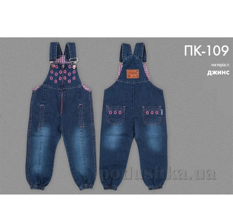 Полукомбинезон для девочки Bembi ПК109 джинс