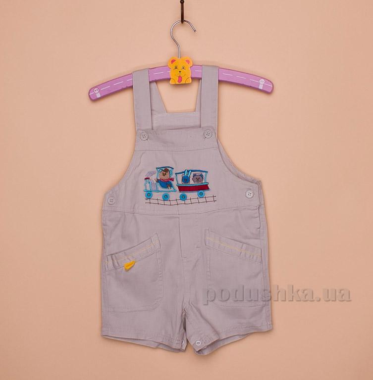 Полукомбинезон для мальчика Gloria Jeans 66574 бежевый