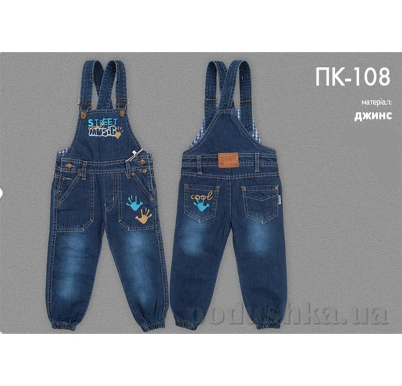 Полукомбинезон для мальчика Bembi ПК108 джинс