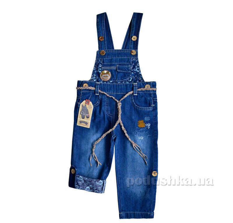 Полукомбинезон Overdo Kids 4279 темно-голубой