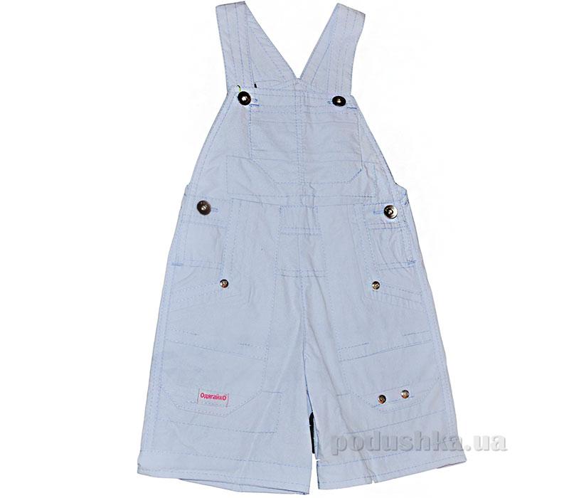 Полукомбинезон-шорты Одягайко 362