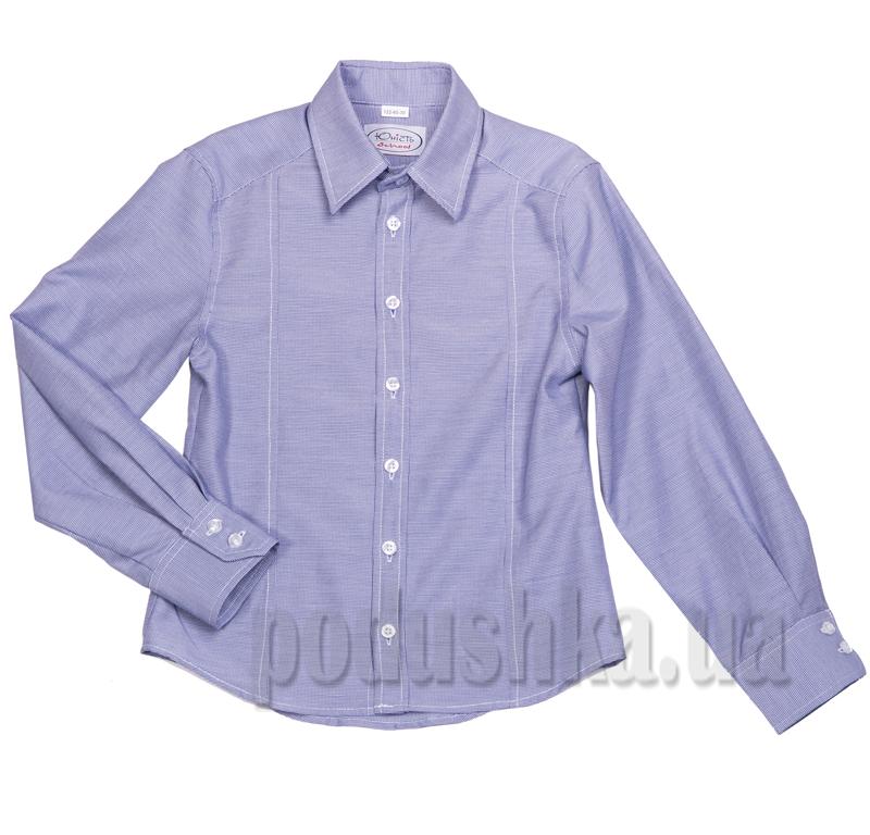 Полуприталенная подростковая рубашка Юность М-147-2 голубая